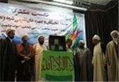 نرمافزار وحدت و انسجام اسلامی در ایرانشهر رونمایی شد