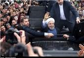 آغاز سفرهاى استانى دولت روحانی را به فال نیک بگیریم