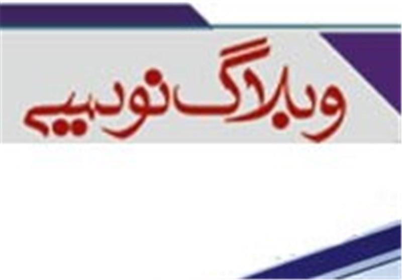 مسابقه وبلاگ نویسی نماز در خراسان جنوبی برگزار میشود