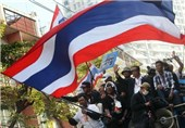 Thai Government Supporters Gather to 'Defend Democracy'