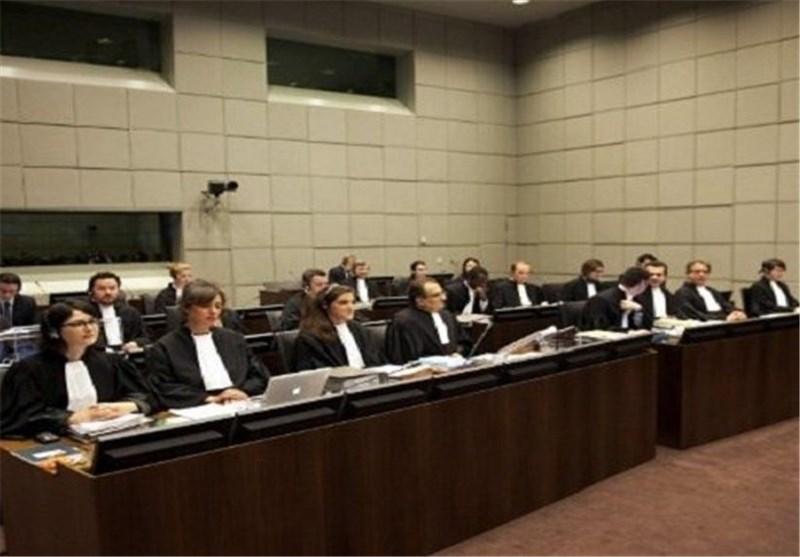 المحكمة الدولية