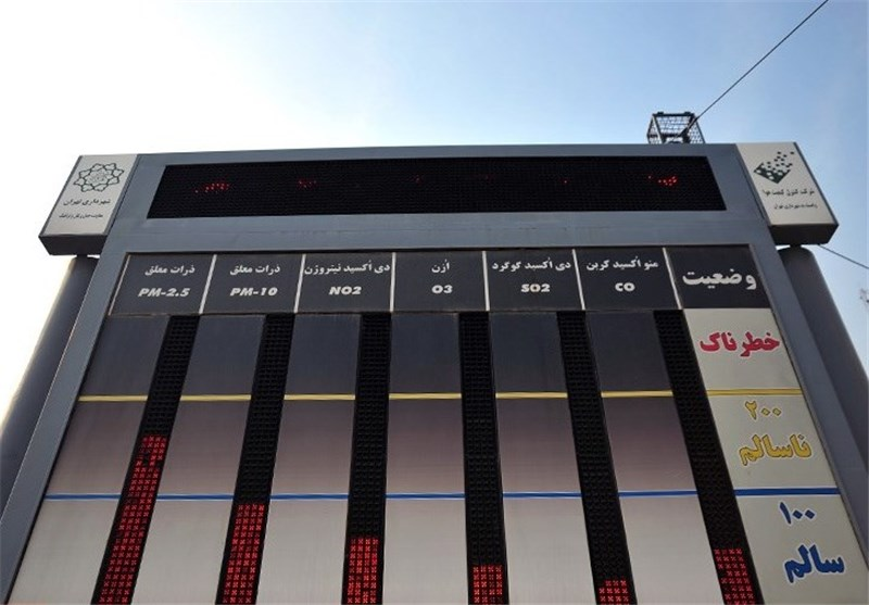 3 ایستگاه جدید سنجش آلودگی هوا در کرمانشاه راهاندازی میشود