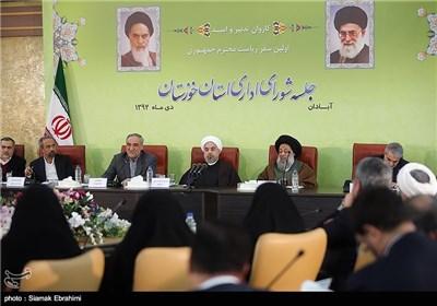 جلسه شورای اداری استان خوزستان