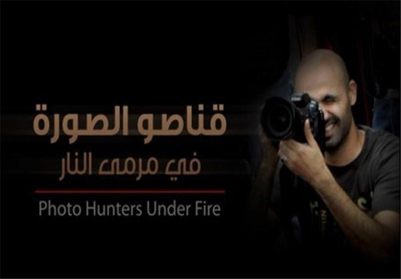 روایت عکاسان بحرینی از شیوههای سرکوب توسط نیروهای آل خلیفه