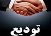 رئیس جدید سازمان جهاد کشاورزی استان زنجان معارفه شد