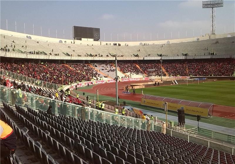 حضور بیش از 40 هزار نفر در ورزشگاه آزادی/ قدردانی از پیشکسوتان + عکس