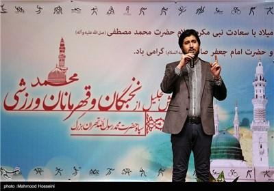 اجرای سرود توسط حامد زمانی در مراسم تجلیل از نخبگان و قهرمانان ورزشی سپاه حضرت محمد رسولالله(ص) تهران بزرگ