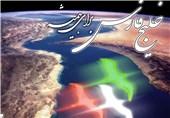 """بوشهر میزبان چهارمین همایش """"توسعه داناییمحور در حوزه خلیج فارس"""" است"""