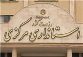 انتقاد مدیرکل اتباع خارجه استانداری مرکزی از تشکیل نشدن کمیسیون ساماندهی اتباع خارجی در 2.5 سال اخیر