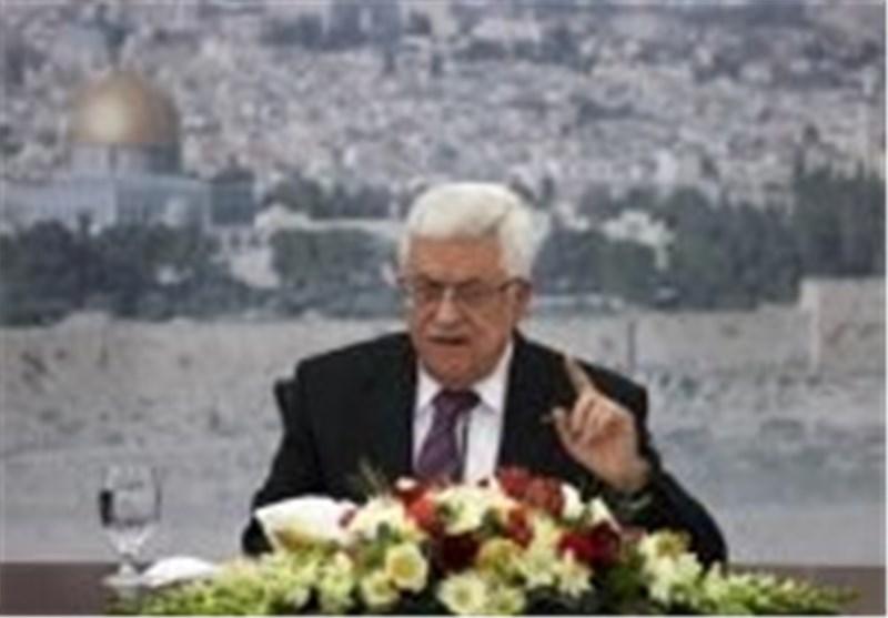 عباس: با وجود همه فشارها از مواضع خود کوتاه نخواهیم آمد