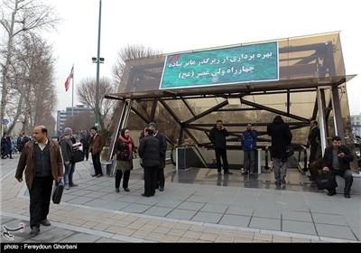 شورای حل اختلاف شیراز خبرگزاری بین المللی تسنیم - نمایش پوستر و عکس تئاتر برای ...