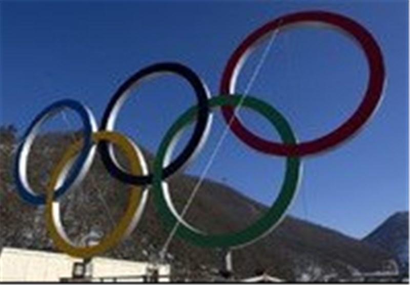 Sochi Olympics Kick Off Amid Safety Fears