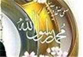 اطاعت از مقام معظم رهبری واجب است /نیاز مبرم جهان اسلام به وحدت