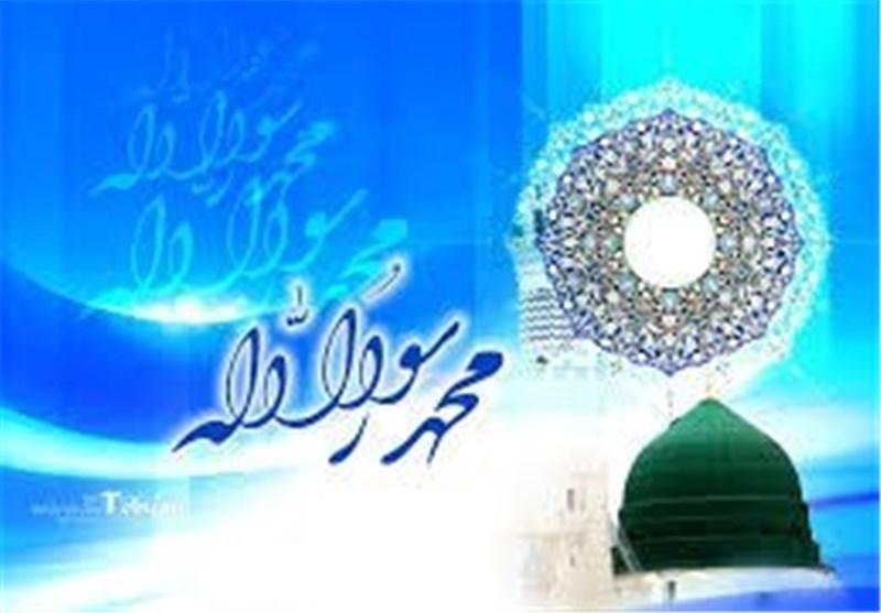 برگزاری جشن میلاد پیامبر و امام صادق در شهرستان بهاباد