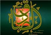 برگزاری شصتوششمین جلسه هیئت مذهبی جامعه اسلامی فوتبال در روز شنبه