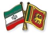 ایران و سریلانکا