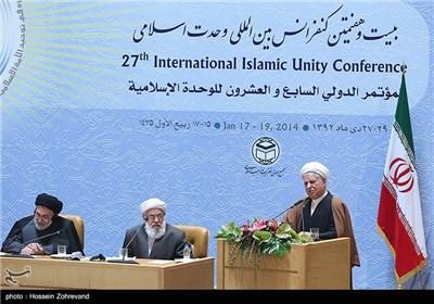 سخنرانی آیت الله هاشمی رفسنجانی رئیس مجمع تشخیص مصلحت در مراسم اختتامیه بیست و هفتمین کنفرانس وحدت اسلامی