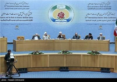 مراسم اختتامیه بیست و هفتمین کنفرانس وحدت اسلامی