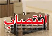 مدیرکل جدید بهزیستی استان البرز منصوب شد///انتشار///فوری