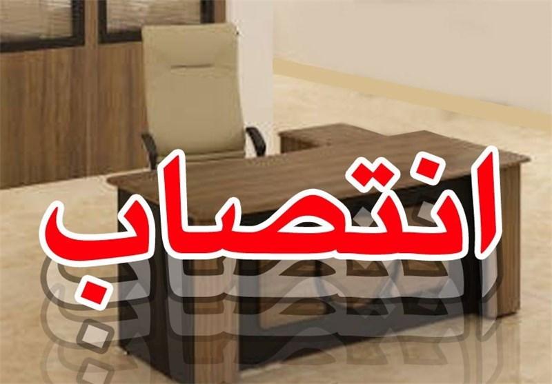 مدیرکل جدید بهزیستی استان البرز منصوب شد