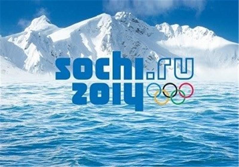 ابراز نگرانی کنگره آمریکا درباره امنیت بازیهای المپیک زمستانی روسیه