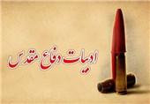 10 عنوان کتاب در زمینه دفاع مقدس در استان فارس رونمایی میشود
