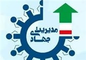 قم| مشکلات کشور با مدیریت انقلابی و جهادی حل میشود
