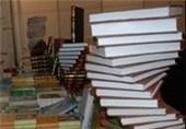 چاپ مجموعه 10 جلدی کتاب شهرنامههای استان بوشهر