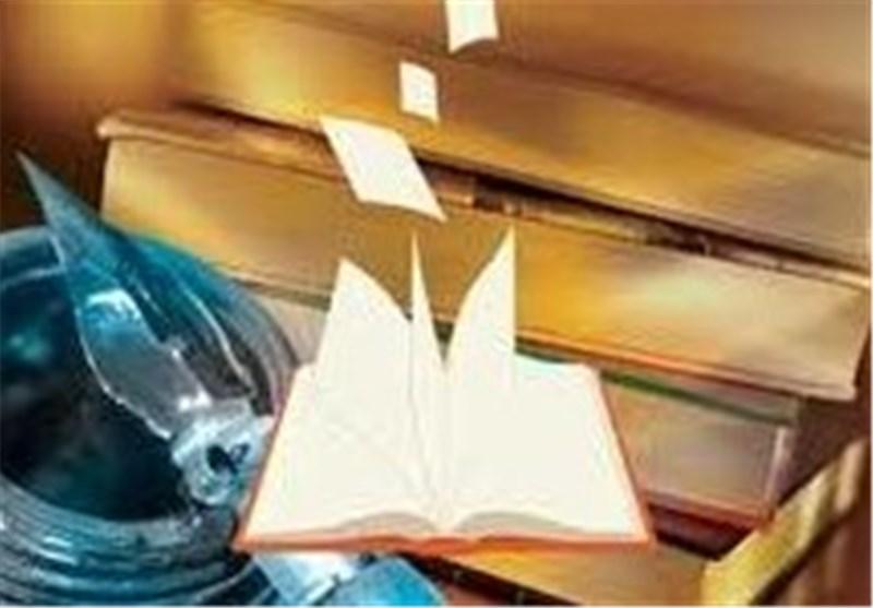 تقدیر از 49 کتاب آموزشی در دهمین جشنواره رشد/درج نام کتب آموزشی در کتب درسی