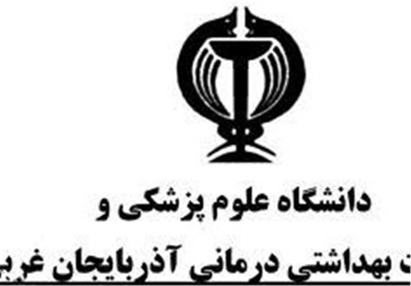 رئیس جدید دانشگاه علوم پزشکی آذربایجان غربی معرفی شد
