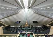 تصویب 4 ماده از طرح اصلاح موادی از قانون تعاون در صحن مجلس