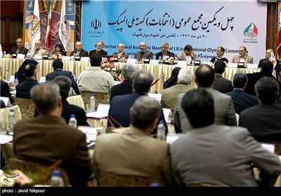 انتخابات کمیته ملی المپیک