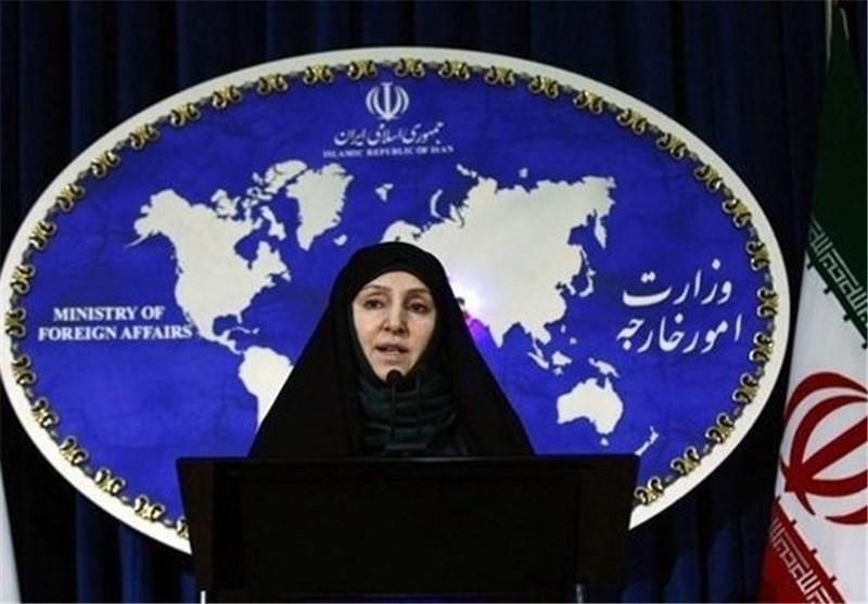 Bahraini FM's Provocative Comments Spark Iran's Protest
