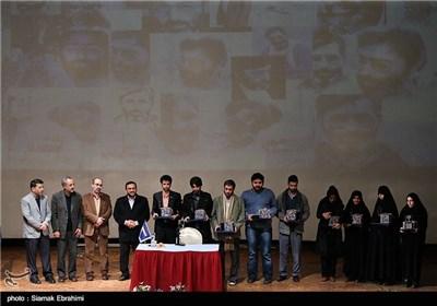 اهداء جوایز هنرجویان در دومین گردهمایی هنرجویان و سینماگران