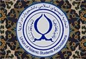 انجمنهای اسلامی دانشجویان در اروپا: پافشاری بر اجرای عدالت از جمله اولویتهای حرکت امام بود