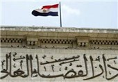 Supporters of Egyptian Ousted President to Face Mass Trial