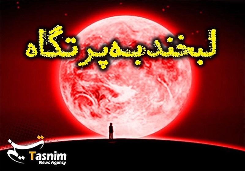 کانال+تلگرام+چت+اصفهان