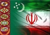 ایران و ترکمنستان
