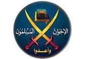 همکاری حزب الله و ایران و اخوان برای براندازی نظام مبارک