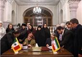 کمیسیونهای سیاست خارجی ایران و مکزیک تفاهمنامه همکاری امضا کردند