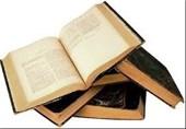 سومین نمایشگاه بزرگ کتاب در مشهد برگزار میشود