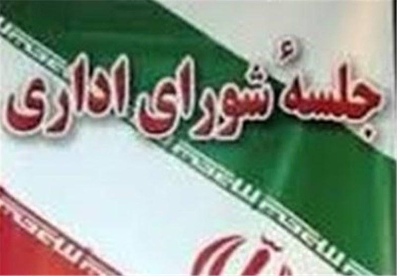 استانداری کردستان نمایندگان مجلس را به جلسات شورای اداری دعوت نمیکند
