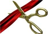 مدرسه 6 کلاسه در شهر سیلزده معمولان با حضور وزیر آموزش وپرورش افتتاح شد