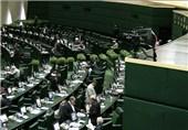 هیئترئیسه مجلس لیست نمایندگان غایب جلسه دیشب را اصلاح کرد