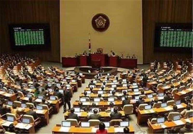 مجلس کره جنوبی