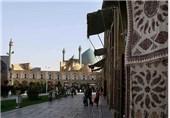 لوح یادبود «شهر جهانی صنایعدستی» در نقشجهان اصفهان رونمایی شد