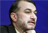 Iran Dismisses Arms Shipment Allegation