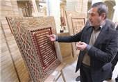 معاون صنایع دستی کشور بهمن نامورمطلق
