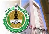بانک توسعه اسلامی
