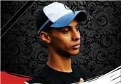 """تظاهرات گسترده بحرینیها برای وفاداری به آرمانهای شهید """"فاضل عباس"""""""